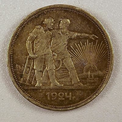 1924 - Rouble Silver Coin from Russia