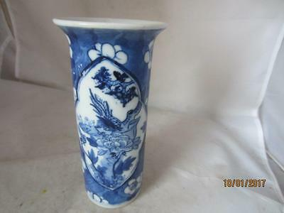 19Th Century Chinese Cylindrical Blue Vase