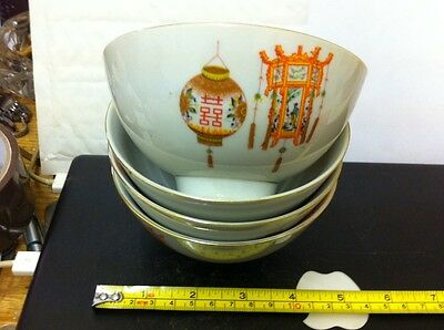 Set Of Four Vintage Chinese Taiwan Lieh Gee Co Bowls Free Uk Postage