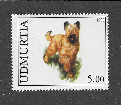 Rare Dog Art Full Body Portrait Postage Stamp BRIARD Sheepdog Udmurtia 1998 MNH