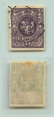Lithuania, 1919, SC 41, used, imperf, wmk 145. d9468