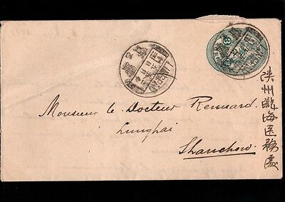 CHINA PRE-PAID ENVELOPE LETTER CARD 3c Green USED LINGPAO & SHANGHAI C.d.s. - 12