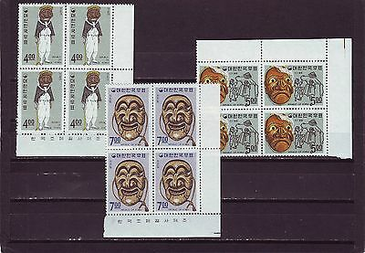 Korea - Sg685-687 Mnh 1967 Folklore - Blocks Of 4
