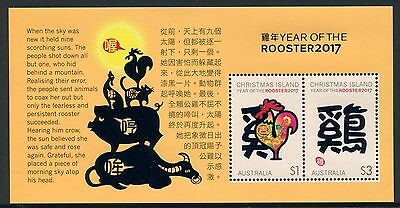 Year Of The Rooster 2017 - Mnh Minisheet (G110)