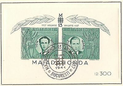 1941 Romania Marin and Mota SG MS1487a Used with F.D.I. Cancel (Cat £150)