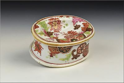 18th Century Chinese Porcelain Trencher Salt w/ Enamel Flowers