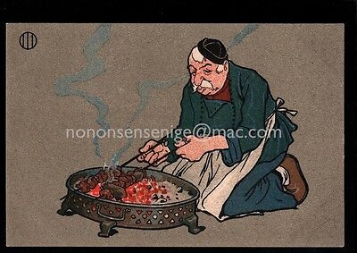 RUSSIA CAUCASE OLD MAN WITH KEKBABS ON BARBEQUE Artist POSTCARD E20C - 32