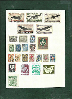 Russia Empire and USSR mostly used old stamps old aviation stamps