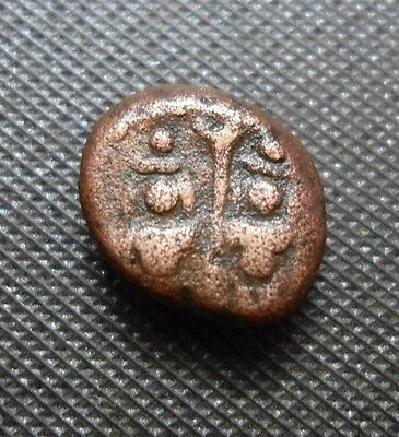 ANCIENT INDIA - SOUTH INDIA - KASU COINS - COPPER COIN - 3.03gm