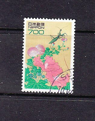 Japan postage stamps - 1992 700 yen Used collection odd
