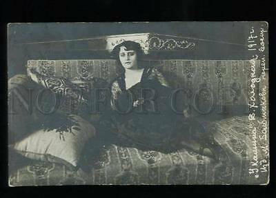 135268 KHOLODNAYA Russian MOVIE Star RARE Vintage PHOTO PC