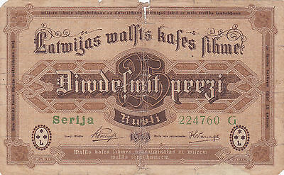 25 Rubel Vg Banknote From Latvia 1919!pick-5!rare Issue!