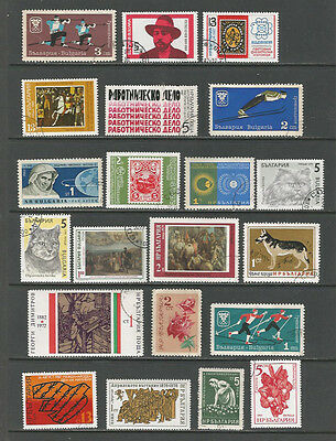 Bulgaria used selection, 1p per stamp!!  [3 scans]