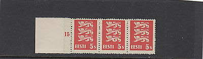 Estonia,1928, WOW! ERROR! 5 senti LION with 5 LEGS between 2 normal stamps,MNH