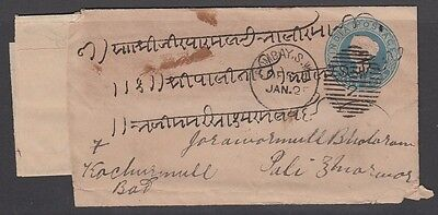 India Registered Stationery Cover Bombay Pali