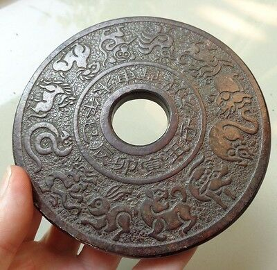 Large  Jade /  Jadite / Hardstone Chinese Bi Disc Scroll Weight  Zodiac Signs