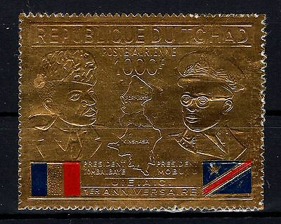 P13956/ Tchad Chad Mi # 270 Timbre Or Neuf / Mint Mnh Golden Stamp