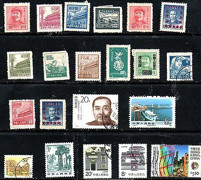 STAMPS FROM CHINA 1950s.