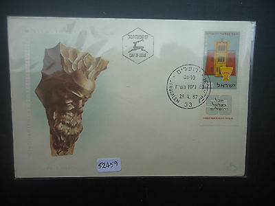 Israel 1957 Bezalel Museum (SG 138) First Day Cover