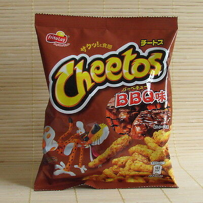Japanese CHEETOS BBQ Corn Twists Frito Lay Japan Snacks Candy Meat & Vegetable