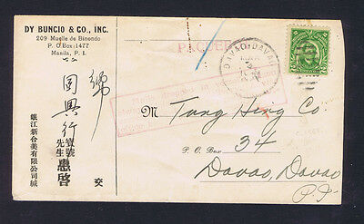 Philippines US period c1908 2c on Paquebot cover with rare cachet