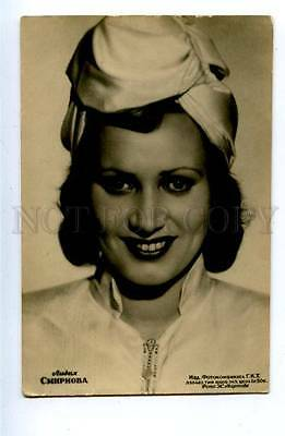 159812 SMIRNOVA Russian Soviet MOVIE Actress Vintage PHOTO