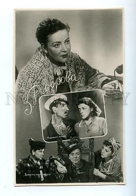163726 FEDOROVA Russian Soviet MOVIE Actress COLLAGE PHOTO
