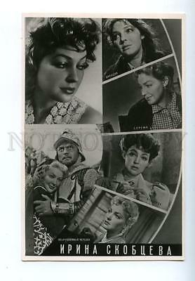 163734 SKOBTSEVA Russian MOVIE DRAMA Actress COLLAGE PHOTO