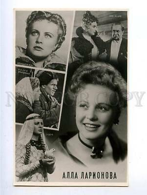 163737 LARIONOVA Russian MOVIE DRAMA Actress COLLAGE PHOTO