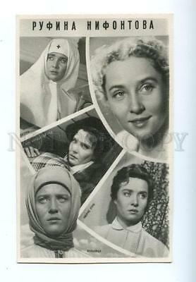 163754 NIFONTOVA Russian MOVIE DRAMA Actress RED CROSS PHOTO