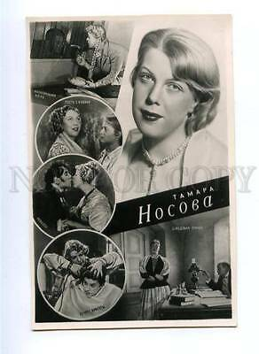 163764 NOSOVA Russian Soviet MOVIE DRAMA Actress COLLAGE PHOTO
