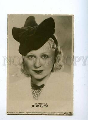 167026 Yanina ZHEJMO Russia Soviet MOVIE Actress HAT old PHOTO