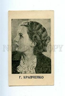 167033 KRAVCHENKO Russian Soviet SILENT MOVIE Actress PHOTO