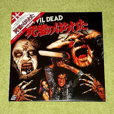 THE EVIL DEAD [Sam Raimi/Horror] - RARE 1985 JAPAN LASERDISC + OBI (SF078-5044)
