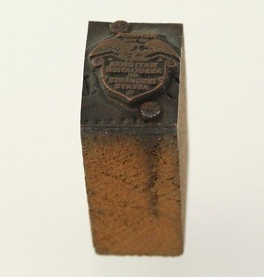 National Association of Insurance Agents - Member Printers Block Wood & Steel