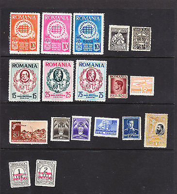 Romania postage stamps - 18 x Unused -  collection odds