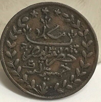SCARCE COIN - Yemen Quaiti State of Shihr and Mukalla 5 Khumsi AH1318 VF+ Detail