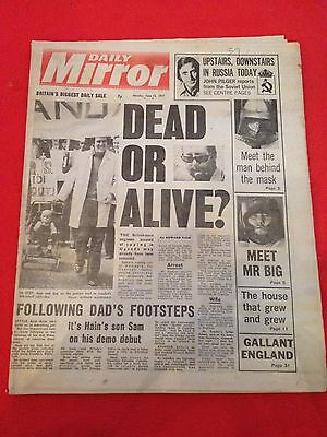 Daily Mirror 13th June 1977 Page 3 Kelly St John