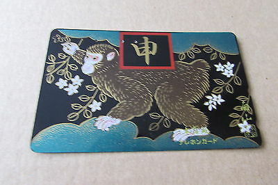 Chinese Zodiac Monkey On Used Laquer Phonecard From Japan