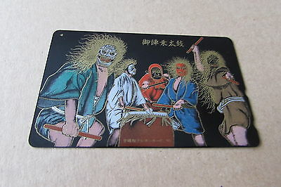 Dancers Masks On  Mint Unused Laquer Phonecard From Japan
