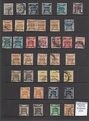 EEF Palestine 1918-22 37 used stamps