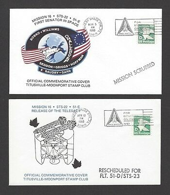 Space Shuttle 51 covers, etc. (7 items)