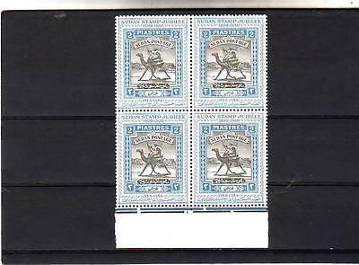 a121 - SOUTH SUDAN - SG112 MNH 1948 STAMP GOLDEN JUBILEE - BLOCK OF 4