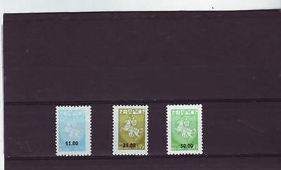 Belarus - Sg72-74 Mnh 1994 Surch On 1992 Stamps