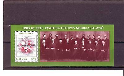 LITHUANIA - SGMS671 MNH 1998 80th ANNIV DECLARATION OF INDEPENDENCE