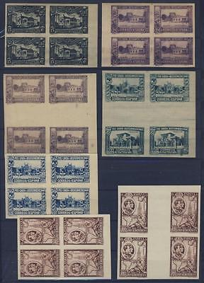 I-21900 Spain Lot Imperforated Mnh Blocks Of 4 - Edifil Cv € 107,60