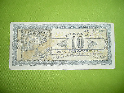 Greece, 10 Billion Drachmai 1944, ERROR!!! Rare Banknote!!!