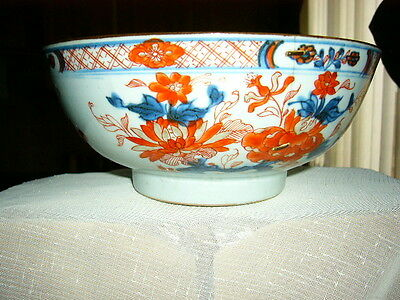 Chinese Japanese Oriental Antique Rice Bowl A/f