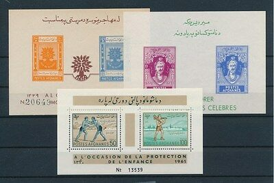 [G74479] Afghanistan 1960/61 3 good sheets Very Fine MNH