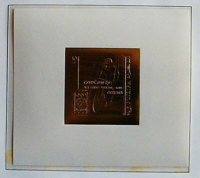 FUJEIRA 1968 ImPerf MNH GOLD Sheet, Olympics, Cycling, Jeux Olympiques-Sport